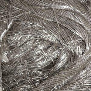 Лом алюминиевого кабеля
